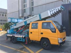 江铃32米高空运输车出厂价
