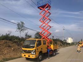 国六8米10米升高平台车报价