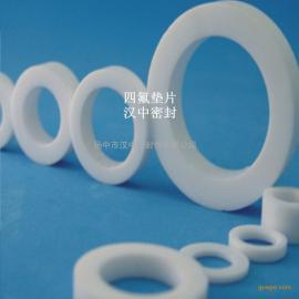 聚四氟乙烯垫片挡圈生产厂