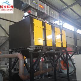 博文催化燃烧废气净化处理设备