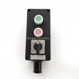 言泉���FZA-S-A2K1塑料�んw抗老化耐腐�g防水防�m主令控制器/�C旁就地�h程按�o盒
