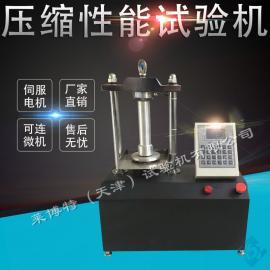 LBT-40型JTGE50保温材料压缩性neng试验机lai博特