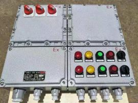 ExdIIBT4/ExdIICT6防爆照明动力配电箱