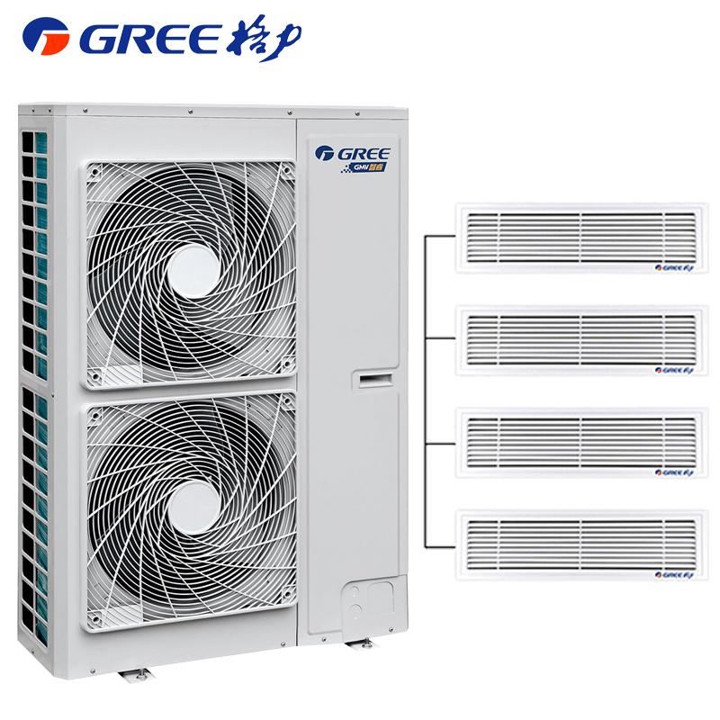格力(GREE)GREE/格力格力家用中央空调 格力变频多联机一拖四五GMV-H120WL/A