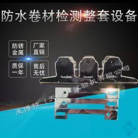 �R博特LBTZ-44型防水材料恒�睾�裣� 使用范�� �B�o箱�O��
