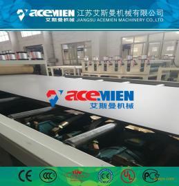 塑料建筑模板设备/PP/PE建筑模板设备