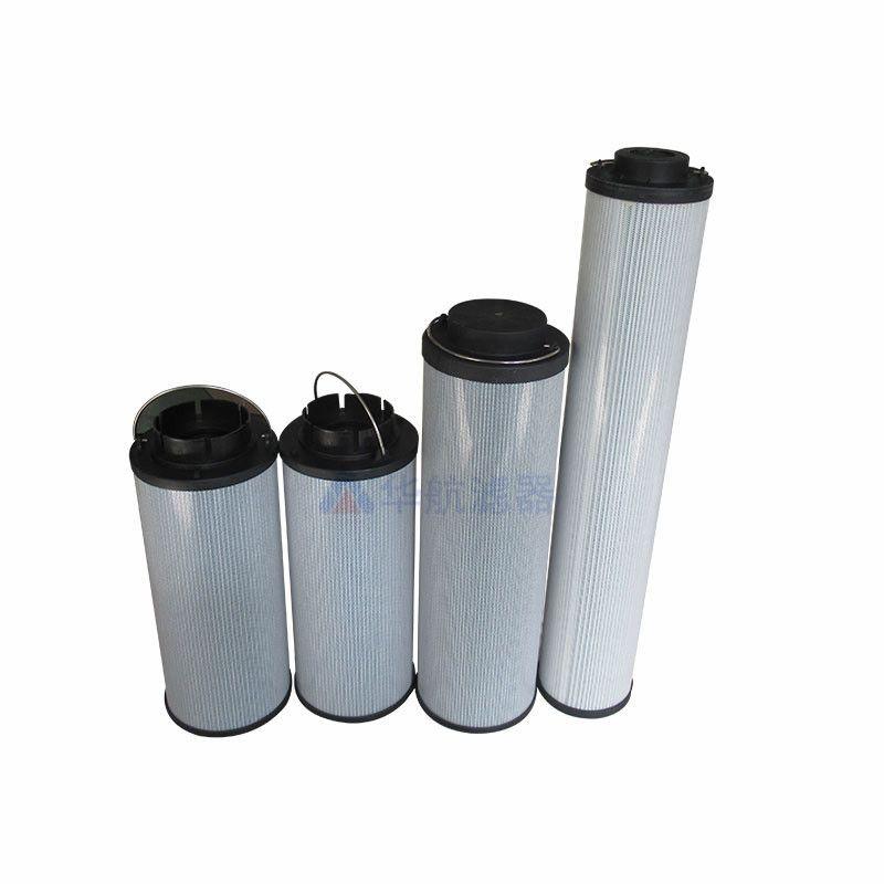 HHLQQ替代贺德克滤芯5μm玻纤油滤芯0500R005BNHC