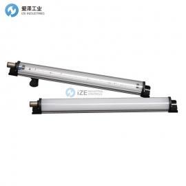 LED2WORK灯管110814-12