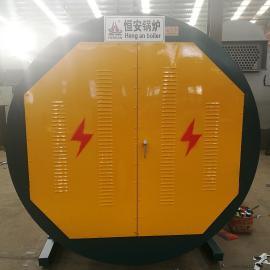 恒安1吨卧式电加热蒸汽锅炉WDR1-1.25-D
