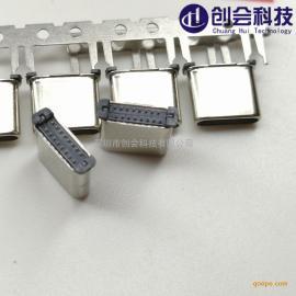 创会科技直立式6.1MM超短体贴片式 适用于无线充制作方案TYPE-C立贴公头