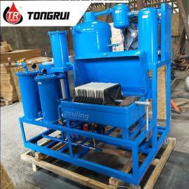 通瑞(TR)ZJD抗磨液压油三级真空过滤加油设备ZJD/YL