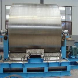 苯磺酸钠滚筒刮板干燥机HG盛丰
