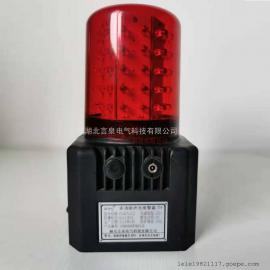 言quan电气RG4870户外防水尘充电磁吸多功能声光报警器/100 dB