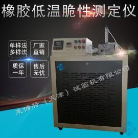 莱博特橡胶低温脆性测定仪 降温时间短LBTZ-15型