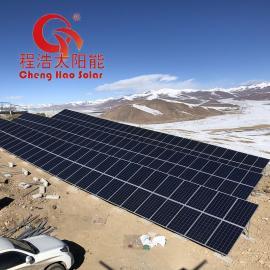 程浩太阳能拉 萨机场100kw风光互补发电系统 太阳能光伏发电机CH-FG-100KW