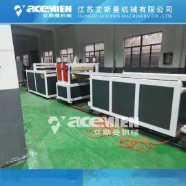 艾斯曼机械塑料板材设备 中空建筑模板生产线SJ120/35