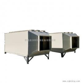 玻璃钢活性炭吸附箱chi山