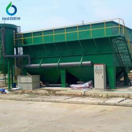 百思特斜管沉淀器 印染污水处理设备BEST