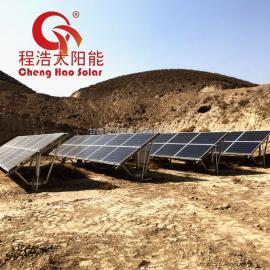 程浩太阳能西北新区20kw太阳能发电站CH-GF-20KW