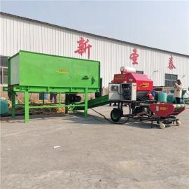 圣泰秸秆饲料青贮新技术 打捆包膜机使用视频 YK5552