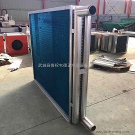 德正中央空调风机盘管表冷器 翅片式蒸发器 氟利昂冷凝器