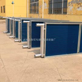 德正空调表冷器 铜管亲水铝箔翅片蒸发器冷凝器 空气冷却加热器图片