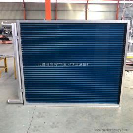 德正冻坏表冷器更换 中央空调新风机组换热器 空气加热器