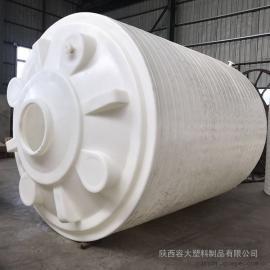 20吨PE水箱 聚羧酸储罐可定做加厚