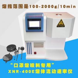 群弘仪器 高聚物熔喷布熔融指数仪 XNR-400E