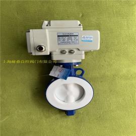 电动蝶阀 GH-05+ND-16 DN50输入xin号4-20MA 反馈xin号4-20MA