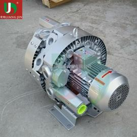 梁瑾抽真空漩涡气泵 气环式真空气泵4QB 630-0H67-8