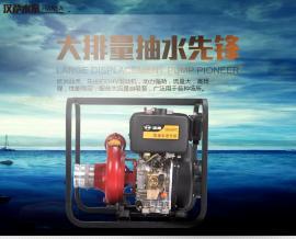 4寸高�翰裼退�泵/高�鸿T�F柴油抽水�CHS40PIE