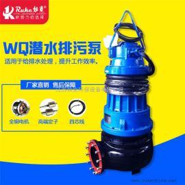 如克水下吸泥清淤泵WQ1.5