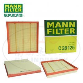 MANNFILTER(曼牌滤清器)MANNFILTER曼牌滤清器空滤芯C28125