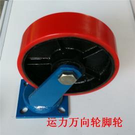 垃圾桶轮子 环卫垃圾桶轮子 运力垃圾桶轮子加工