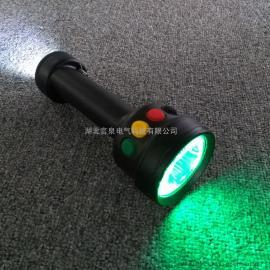 言泉电气RG4730手持式信号灯/LED红黄白配选警示电筒