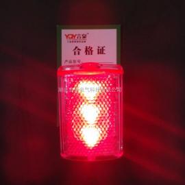言泉电气DOFL4800-红黄绿三色光防爆方位灯-消防肩灯