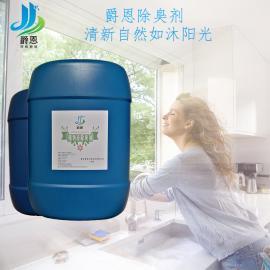 爵恩高稀释倍数污水除味剂JUEN-WS-17