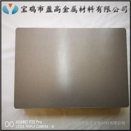 盈高氟氮气混合气体均匀分散多孔钛板