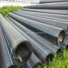 合纵新材DN500PE给水管道DN16-1200
