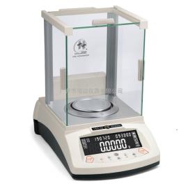 美国华志分析天平HZK-FA210万分之一0.1mg实验室称量衡器代理