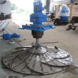 如克高速搅拌污水处理器立式不锈钢碳钢材质叶轮GSJ双曲面搅拌机 GSJ-2500