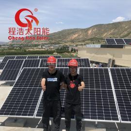 程浩厂区20kw太阳能光伏发diandian站 wu顶20000w分bu式光伏dian站CH-GF-20KW
