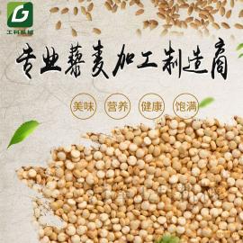 精谷藜麦天祝全自动藜麦脱皮机 藜麦去皮抛光机成套设备藜麦去皂苷藜麦机组