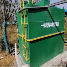 浦膜实验室一体化污水处理设备PMS3