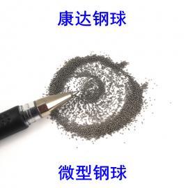 316L不锈钢球0.5mm微型不锈钢珠4.763mm25.4mm不锈钢滚珠