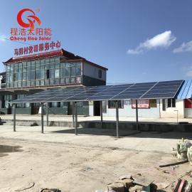 程浩太阳能10kw太阳能光伏车棚 车棚太阳能光伏电站CH-GF-10KW