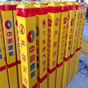 昊佳PVC警示桩 光缆标志桩HJ-1115