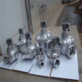 脉冲电磁阀直角式脉冲阀DMFZ型电磁脉冲阀1