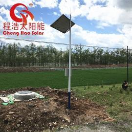 程浩太阳能太阳能监控 监控供电系统CH-TJK-330W